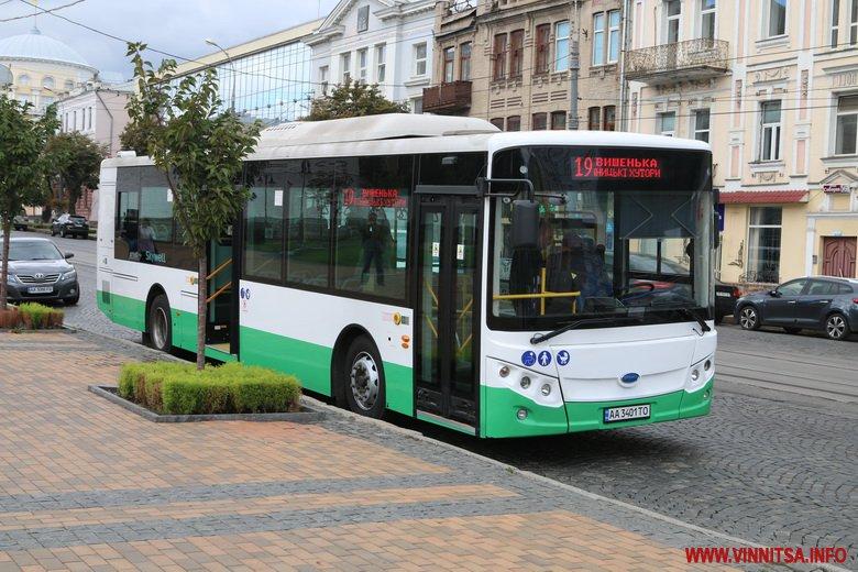 Электробус в Виннице