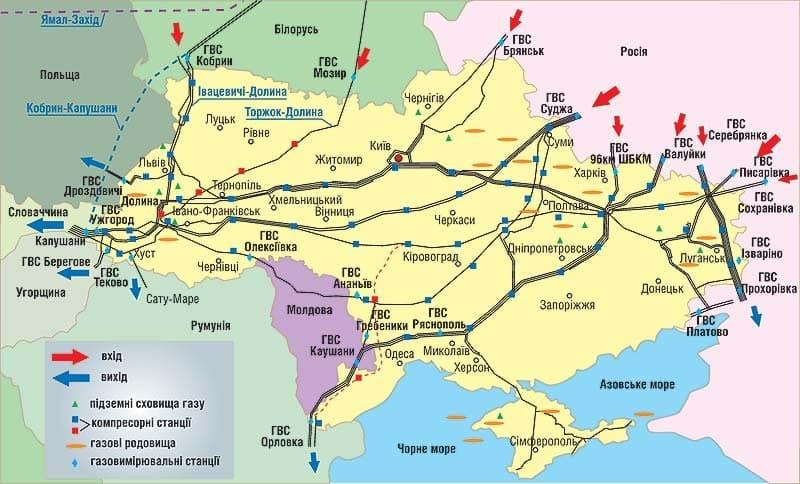 Газові мережі України