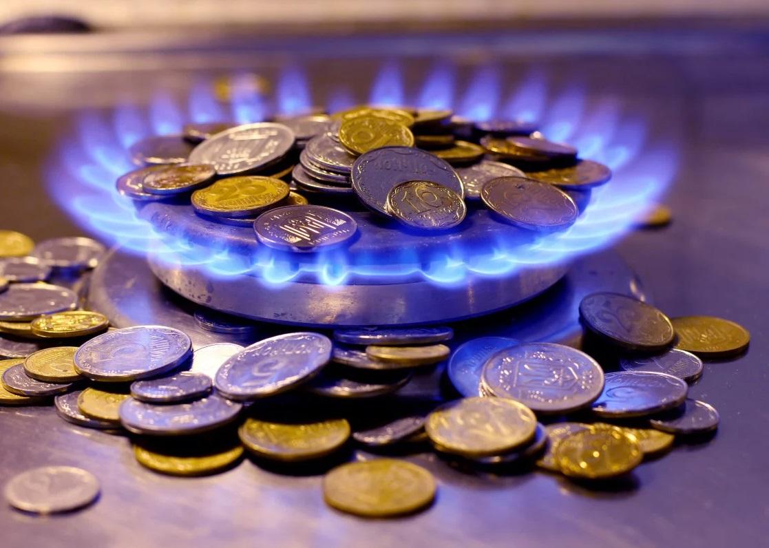 ціна газ
