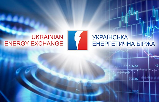 Ukrainian Energy Exchange: market according to European rules