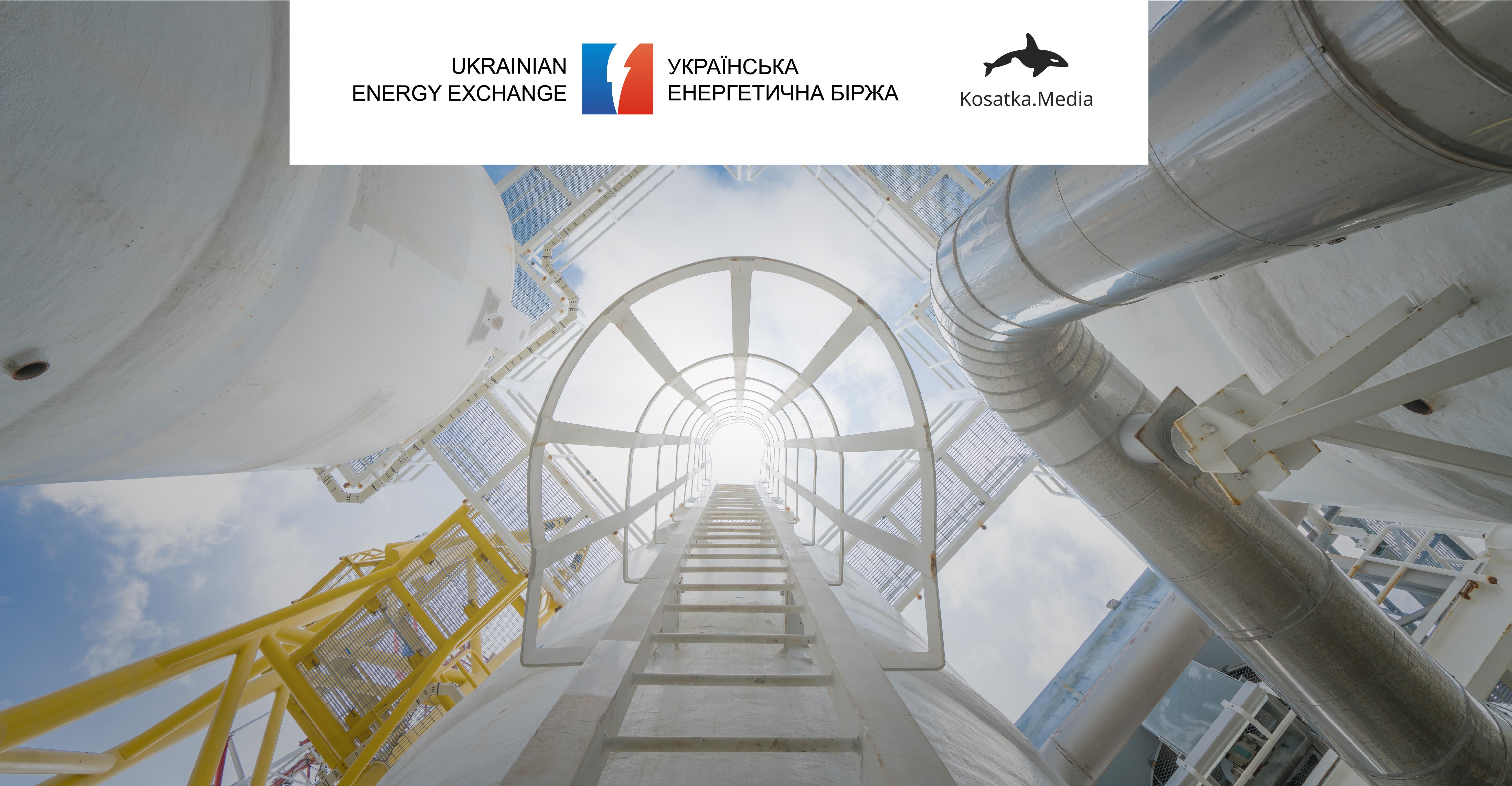 Украинская энергетическая биржа: рынок по европейским правилам