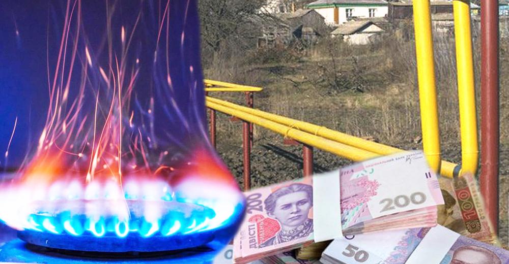 Міняємо постачальника газу: де знайти нового і нюанси переходу
