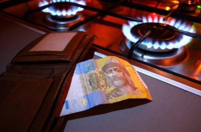 Звідки береться ціна на газ: як було і що змінилося