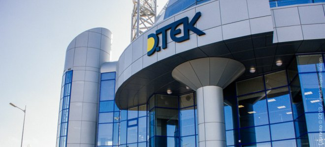 "DTEK will build storage stations for balancing its ""green"" power plants"