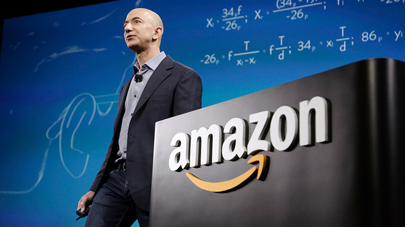 Amazon plans to launch a SPP with a capacity of 45 MW to power its data centers