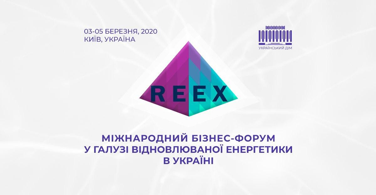 Renewable Energy Expo International Business Forum on Renewable Energy will be held in Kyiv