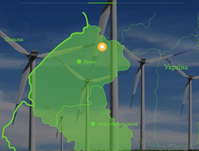 У Львівській області запрацювала СЕС потужністю 8 МВт
