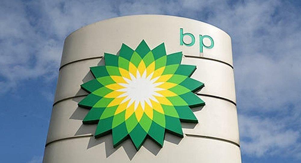 British Petroleum надаватиме послуги на китайському ринку ВДЕ