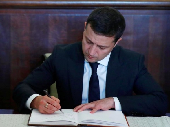 Zelenskyy signs law on restructuring FIT