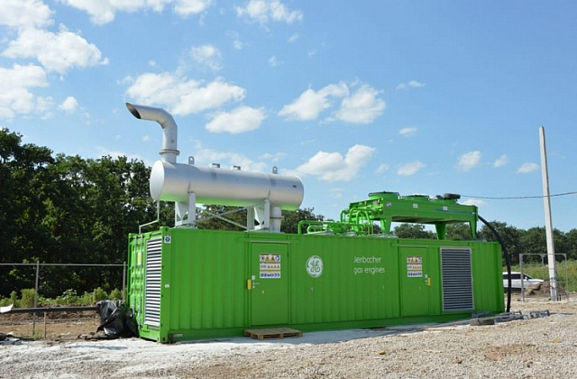 Biogas station with a capacity of 635 kW will be launched in Kropyvnytsky