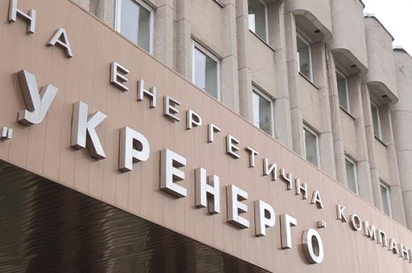 «Укрэнерго» задолжало «Гарантированному покупателю» 750 млн грн