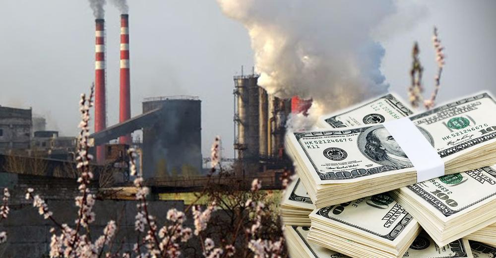 Украинской промышленности предложили кредиты на энергоэффективность