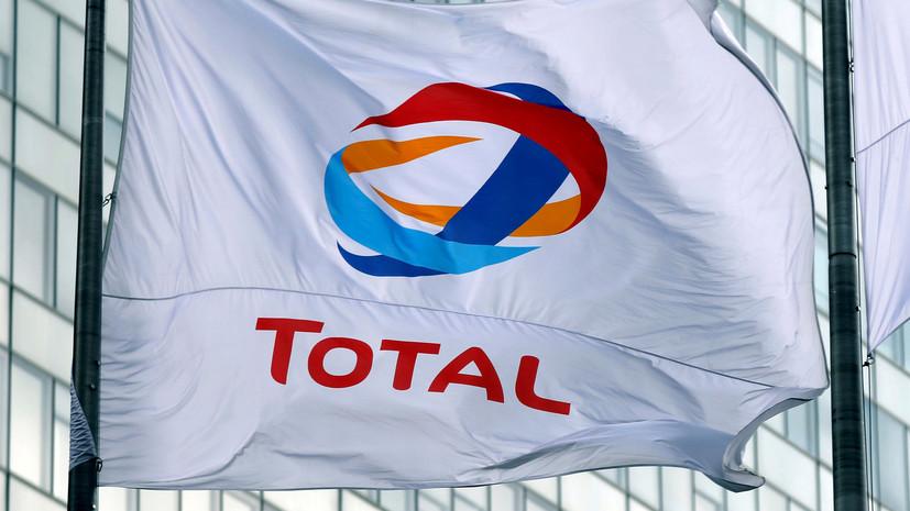 Нефтегазовая компания «Total» планирует инвестировать в ветровую электроэнергию