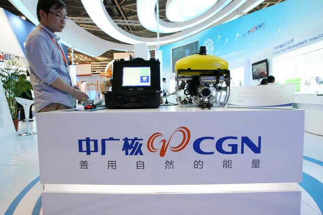 China General Nuclear інвестує $2,5 млрд у вітрову і сонячну енергію у Монголії