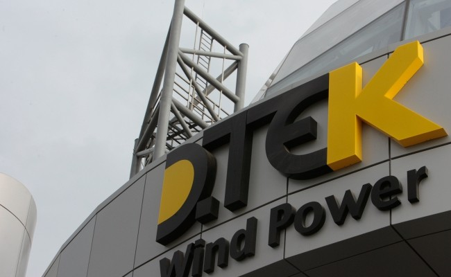 "DTEK placed ""green"" bonds of €325 million"