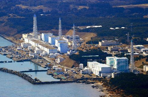 Fukushima will be turned into a center of renewable energy