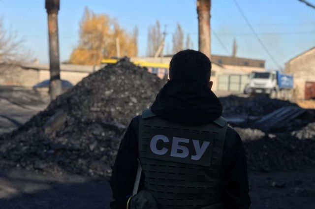 Chernihiv CHP could buy coal from occupied Donbass - SSU