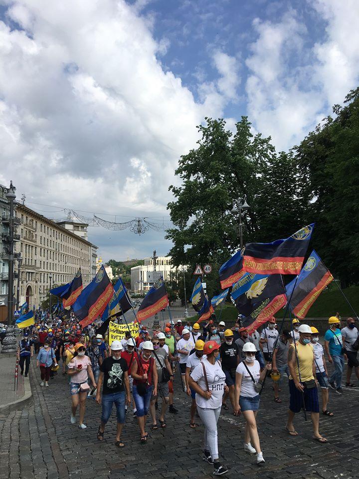 Протестующие шахтеры призывают уволить Андрея Геруса