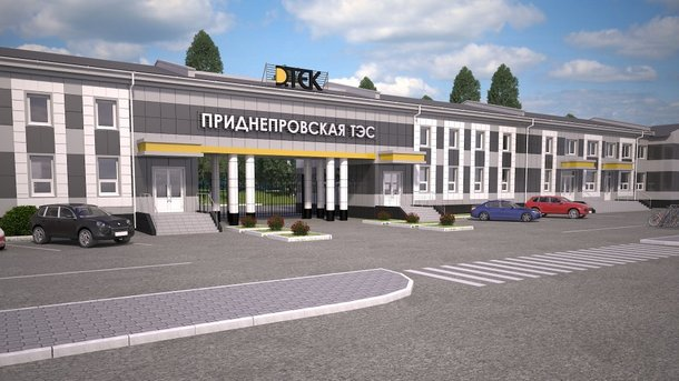 """DTEK Prydniprovska TPP"" launched the power unit No.10 after switching to Ukrainian gas-coal"