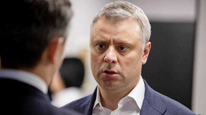 Vitrenko: Coal for Centrenergo will be supplied from state mines under direct contracts