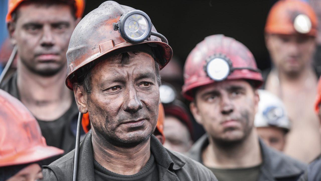 Долги по зарплатам украинским шахтерам погасят до конца года – глава Минэнерго