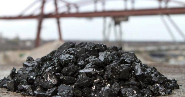 Centerenergo is looking for coal suppliers