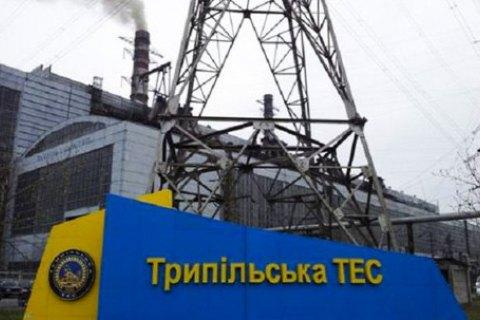 «Центренерго» перевело блок №3 Трипільської теплоелектростанції на «газове» вугілля. Блок підключили.