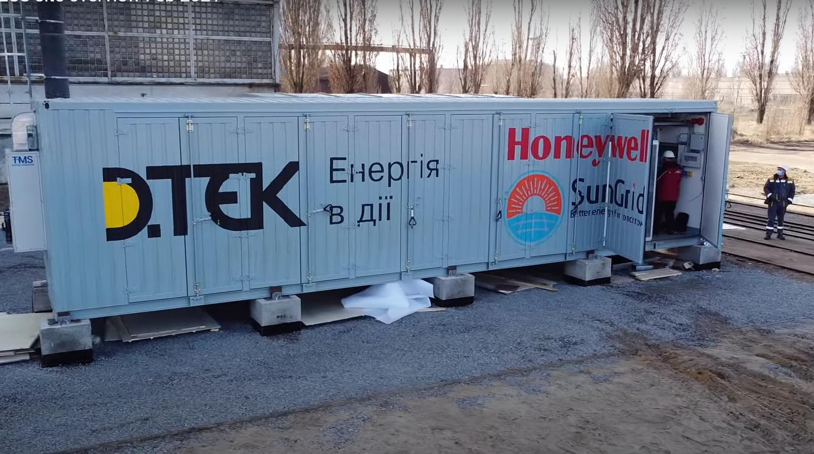 ДТЕК почав пусконалагоджувальні роботи на першій промисловій системі накопичення енергії