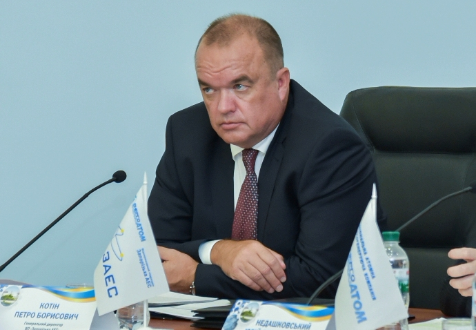 NAСP sent the administrative protocol regarding acting President of State Enterprise NNEGC Energoatom to the court