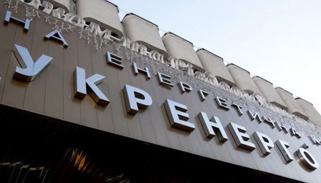 296 in favour: The Verkhovna Rada supported the certification of NPC Ukrenergo