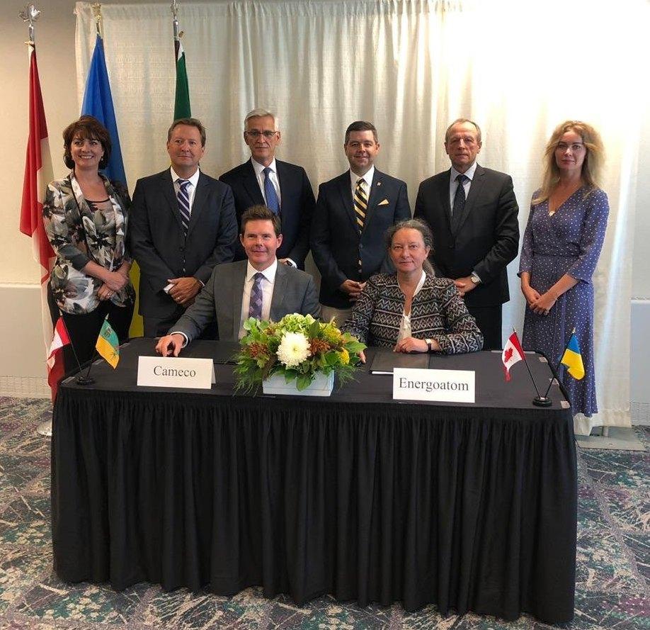 «Енергоатом» підписав Меморандум про співпрацю з канадським виробником ядерного палива
