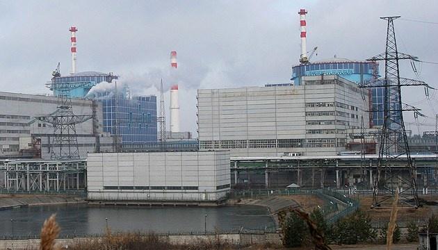 Ukraine Power Bridge Company выиграла в конкурсе «Энергомост «Украина-ЕС»