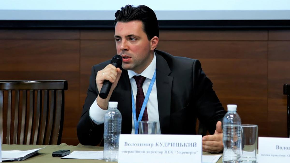 Наблюдательный совет определился с председателем правления «Укрэнерго»