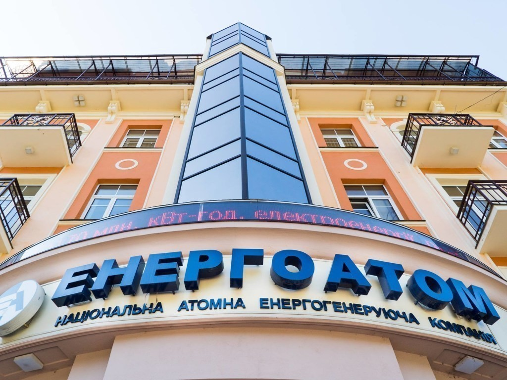 Енергоатом: Потужність працюючих енергоблоків українських АЕС досягла найвищого рівня за останні роки