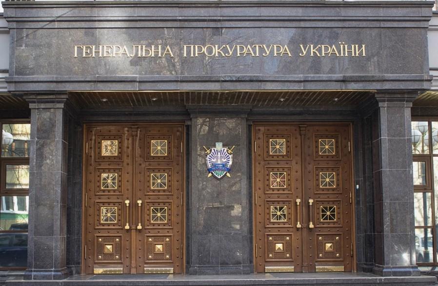 «Укрэнерго» подозревают в нанесении ущерба государству на 13 млн грн