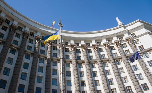 Уряд доукомплектував  наглядову раду «Укренерго»