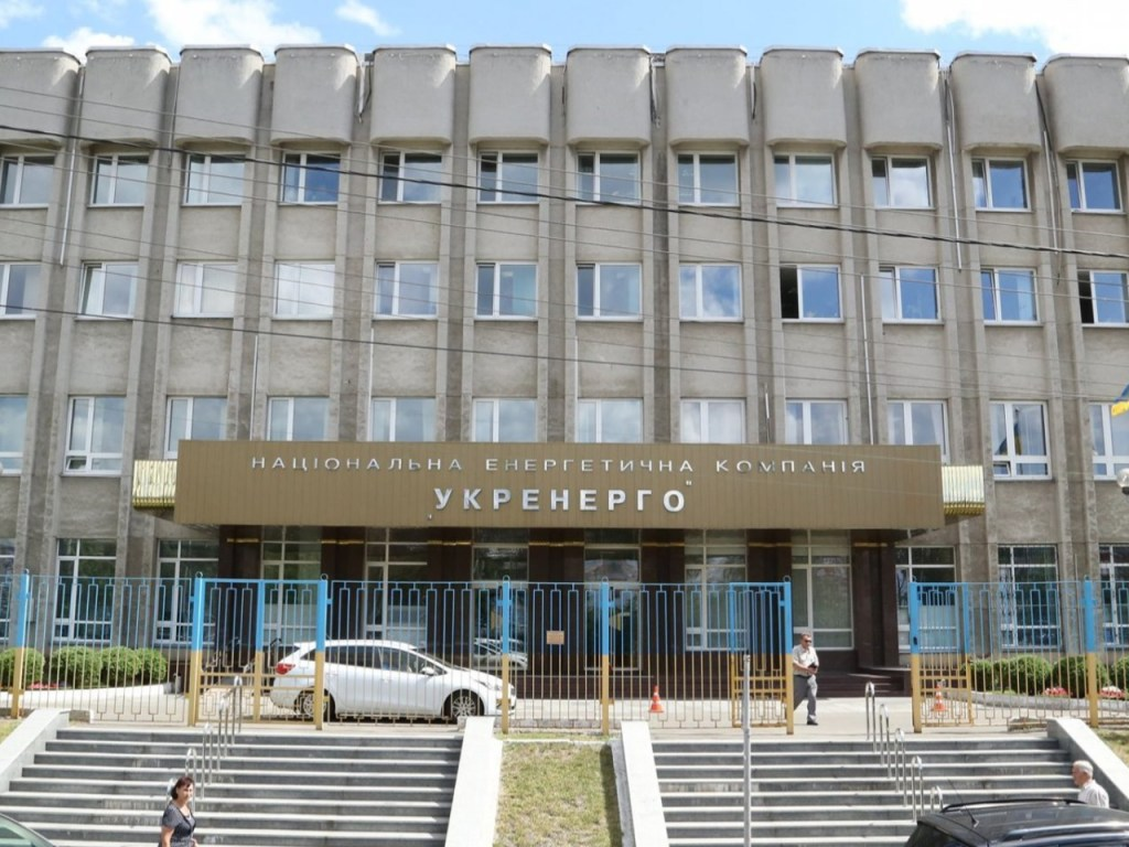 The Regulator reduced the obligations of Ukrenergo on payments at a feed-in tariff by UAH 1.7 billion