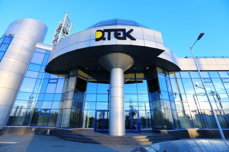 NEURC fined DTEK Kyiv Region Grids