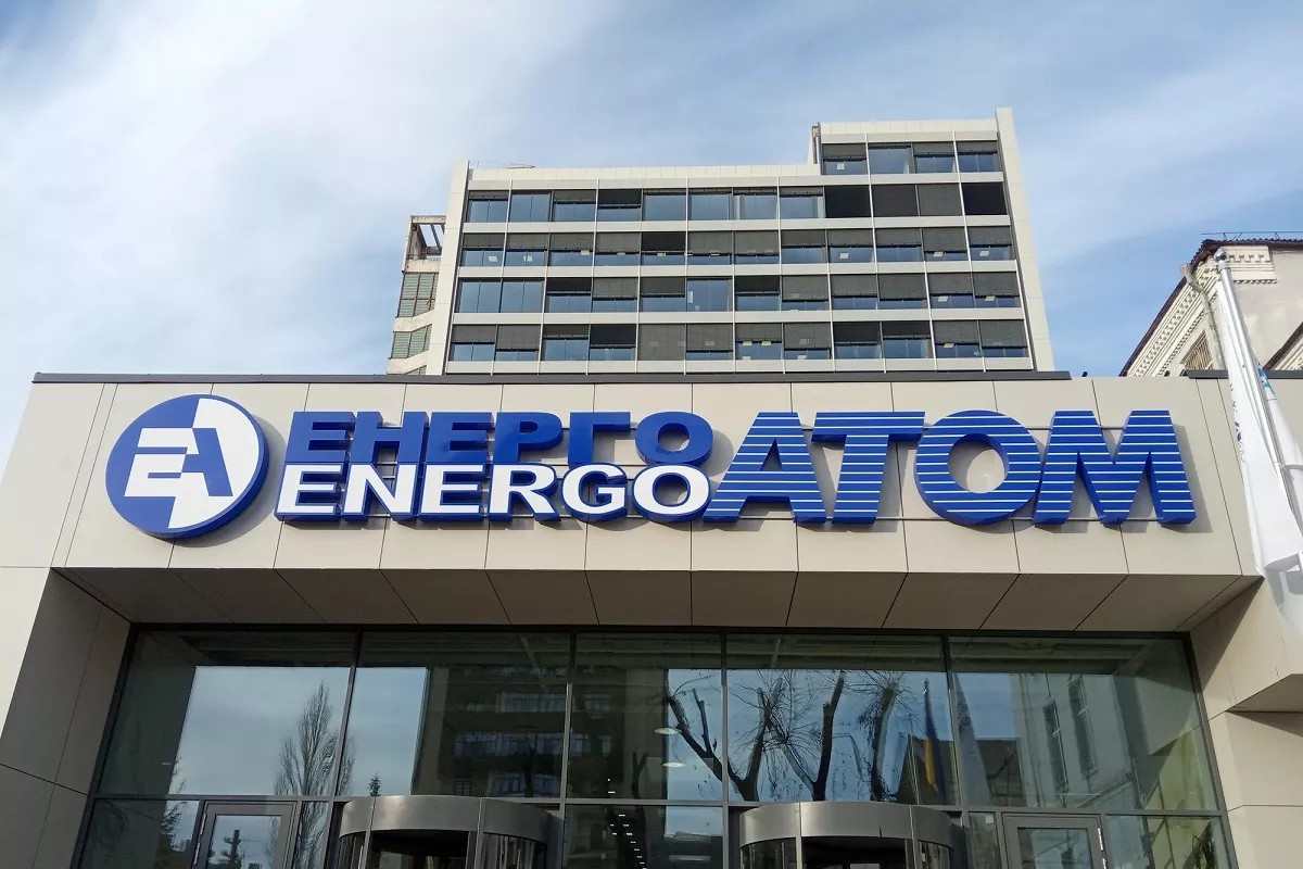 Ukrzaliznytsia bought electricity directly from Energoatom for the first time