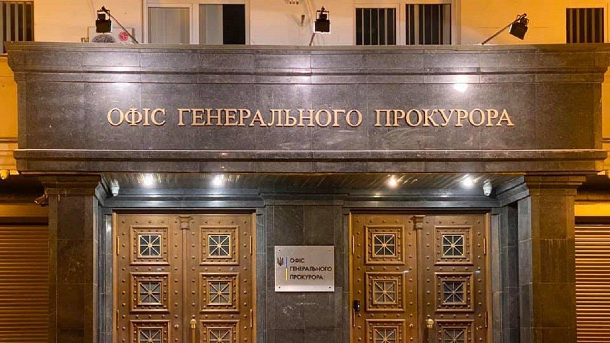 Генпрокуратура подозревает экс-чиновников «Укрэнерго» в нанесении ущерба на более 380 млн грн