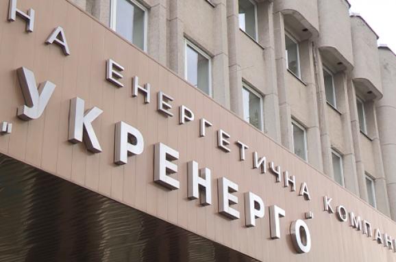 Укрэнерго: Тендер, заинтересовавший ГПУ, был проведен в соответствии с законом
