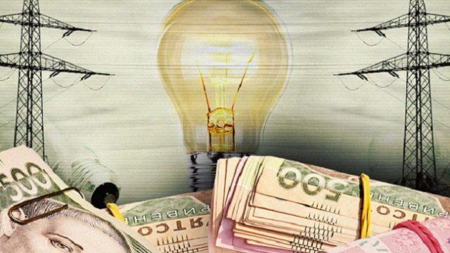 Після скасування ПСО електроенергія не подорожчає в рази, – глава Укргідроенерго