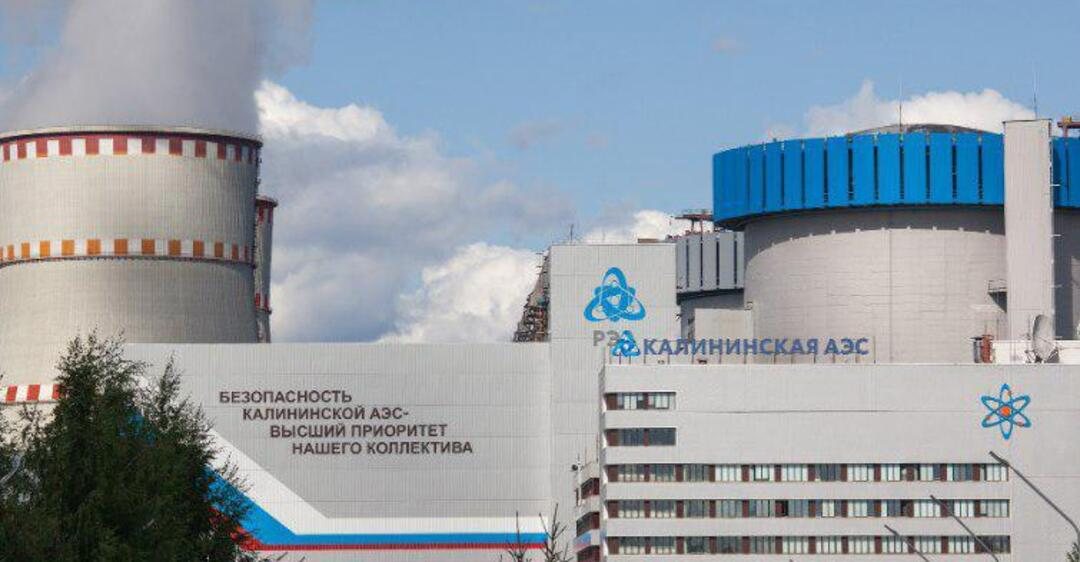 Three power units of Kalinin NPP have been shut down in Russia