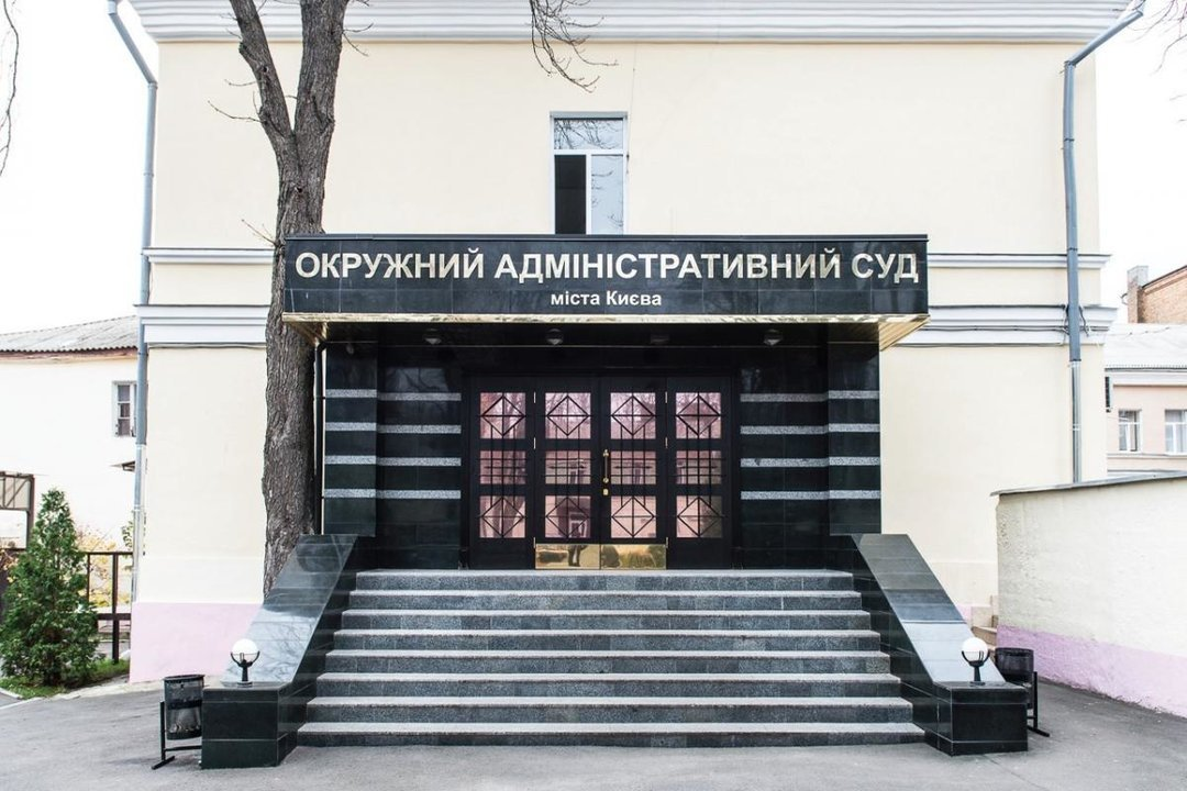 The court satisfied the claim of Ukrenergo against the Ministry of Energy