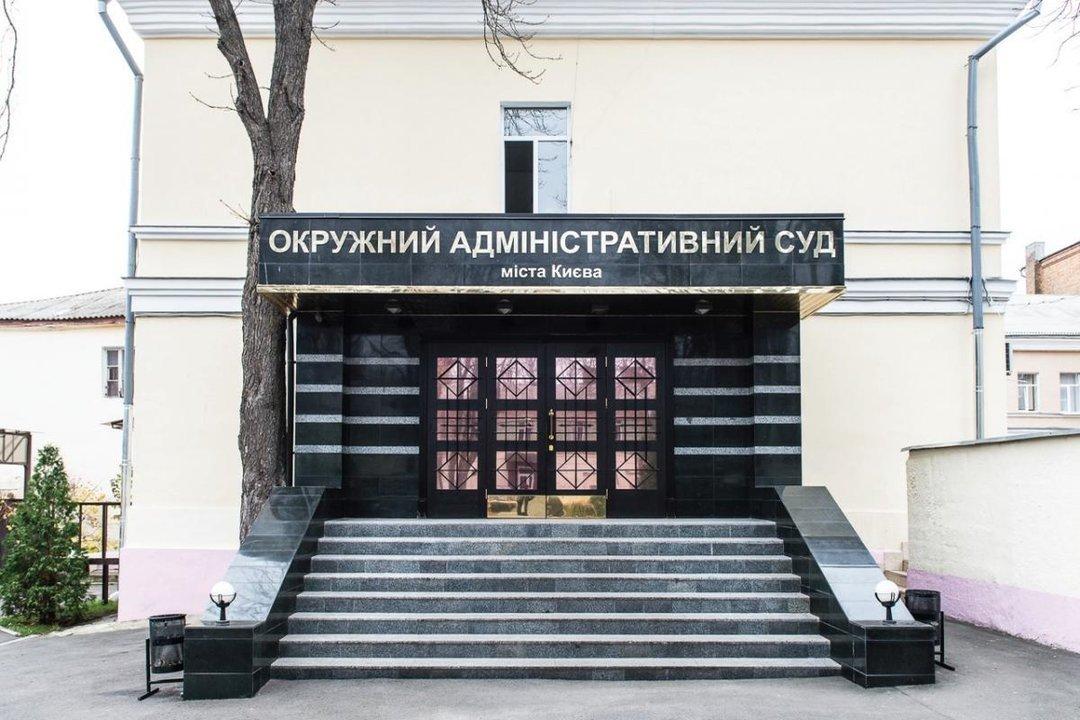 Суд задовольнив позов «Укренерго» проти Міністерства енергетики