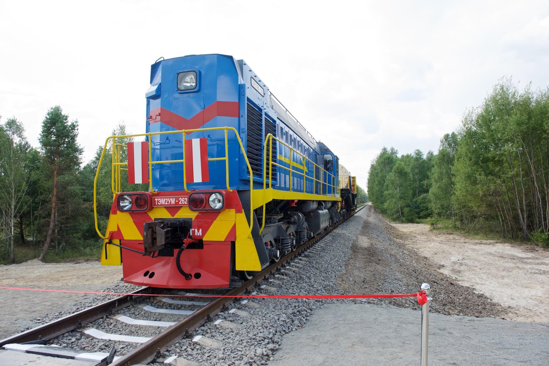 В Зоне отчуждения открыли железнодорожный путь «Вильча - Янов» к ЦХОЯТ
