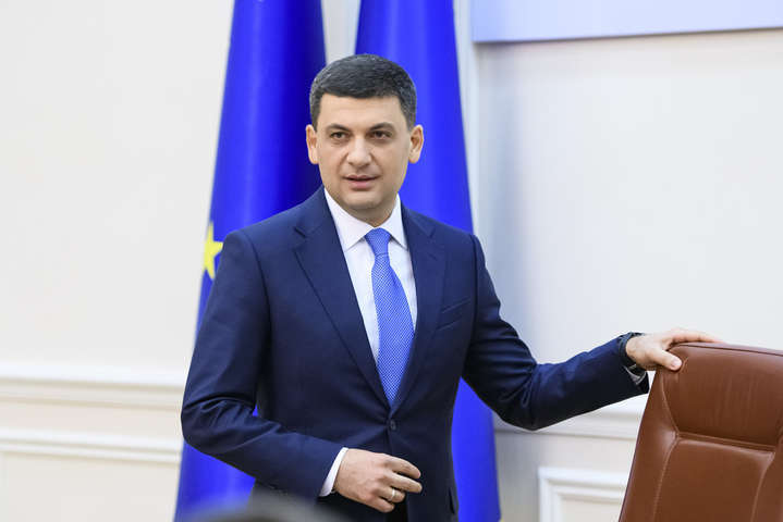 Groysman obliges to set marginal prices for heat and hot water