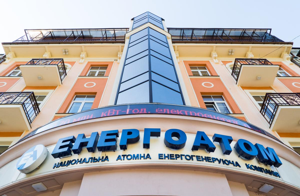 Energoatom proposed a market stabilization plan