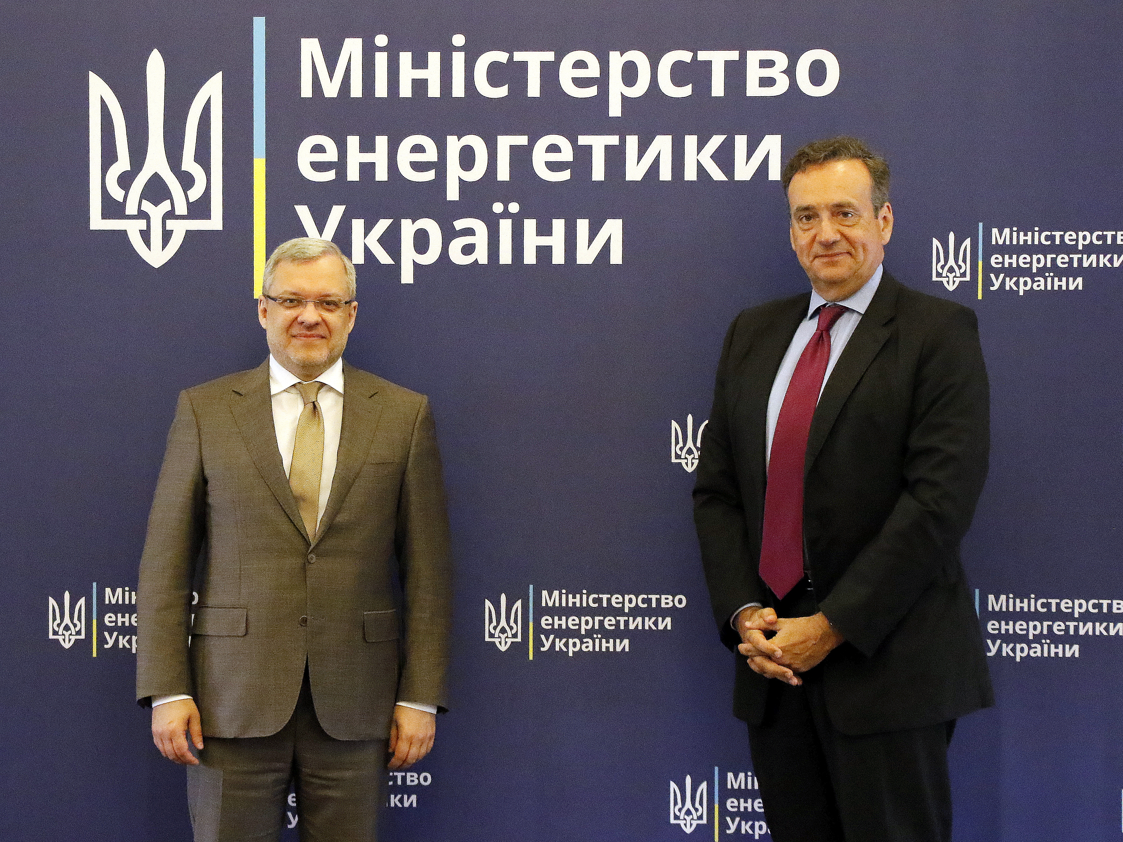 The Ministry of Energy discussed strategic cooperation with the European Investment Bank