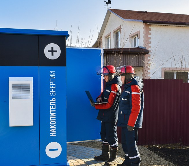 Заборонити системним операторам володіти energy storages, – юрист про законопроект